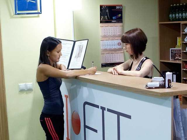 2.1 I-Fit Fitness reception